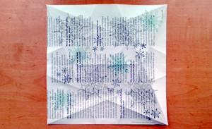 origami-weihnachtsanhaenger_17